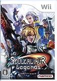 ソウルキャリバー レジェンズ - Wii