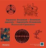Ornement japonais (1Cédérom)