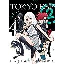 Tokyo ESP, volume 2