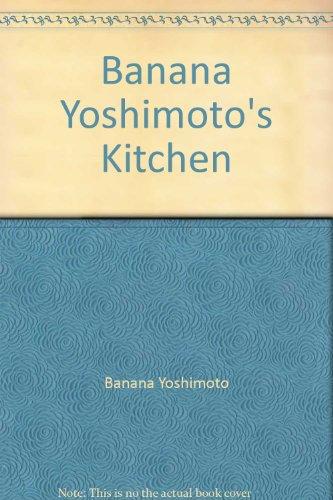 Banana Yoshimoto's Kitchen ()
