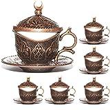 (SET of 6) Ottoman Turkish Greek Arabic Coffee Espreso Serving Cup Saucer (Kahveda) (Copper)