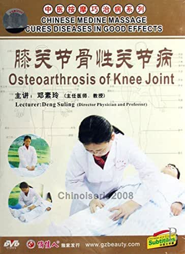 Chinese Medicine Massage Cures Diseases in Good Effects: Arthropathy Of Knee Joint by Wang QinJian DVD