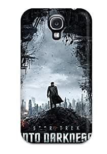 linfenglinBrand New S4 YY-ONE For Galaxy (star Trek Into Darkness)