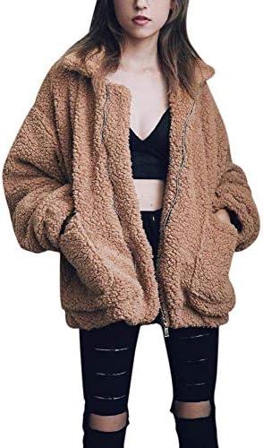 Brown fluffy jacket _image3