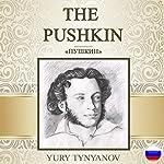 My Pushkin (Moj Pushkin) [Russian Edition] | Yury Tynyanov