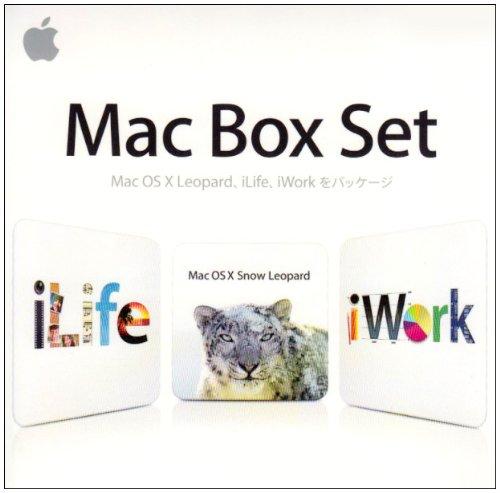 MAC BOX SET (NEW) B003HGH9AI Parent