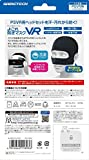 GAMETECH PlayStationVR Face Mask PROTECTION from SWEAT , DIRT , COSMETIC