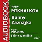 Bunny Zaznajka [Russian Edition] | Sergey Mikhalkov