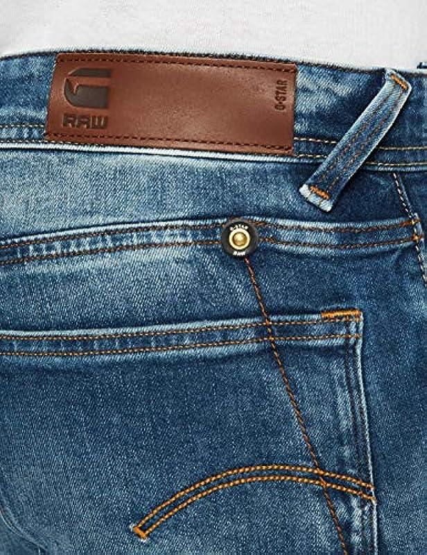 G-STAR RAW Męska sukienka G Slim Jeans: Odzież