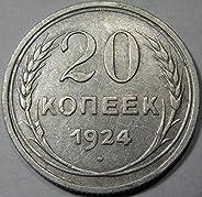 "1924 -1931 20 Kopeks USSR Silver Coin""Workers Of The World Unite!"", Communist Soviet Coin 20 Kopeks"