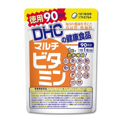 DHC マルチビタミンのサムネイル