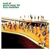 Best of Green Mind 09