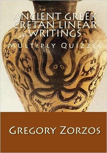 Ancient Greek Cretan Linear writings: Multiply Quizzes