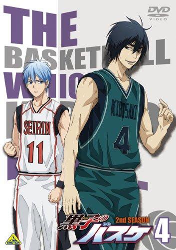 黒子のバスケ 2nd SEASON 4 [DVD]