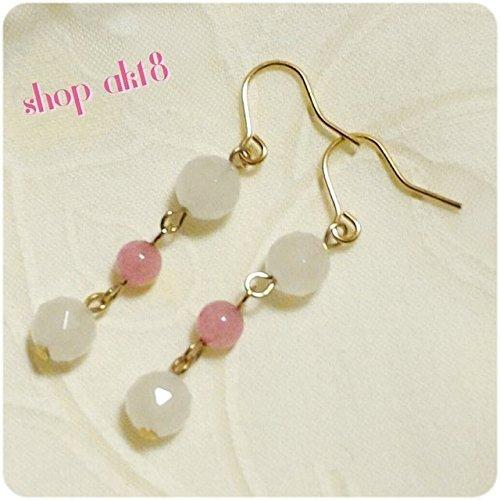 Rose Quartz & Pink Dyeing Quartzite Triple . Pierced Earring Gemstones . Golden Plating Hook
