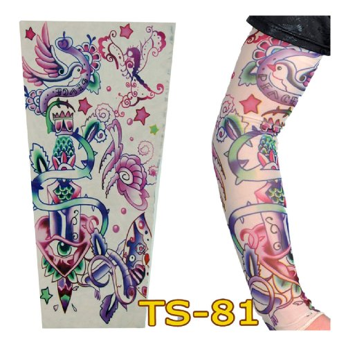 Designs Tattoos Religious (CoolBiz Men's Sword Print Tattoo Sleeve One Size Pattern Color)