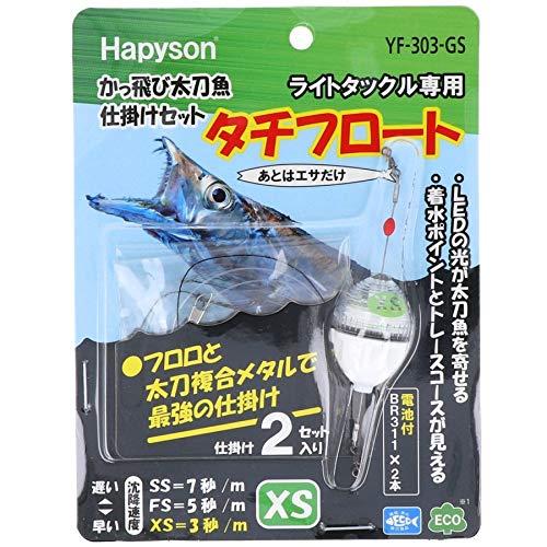 ハピソン(Hapyson) かっ飛び太刀魚仕掛けセット XS 緑 YF-303-GSの商品画像