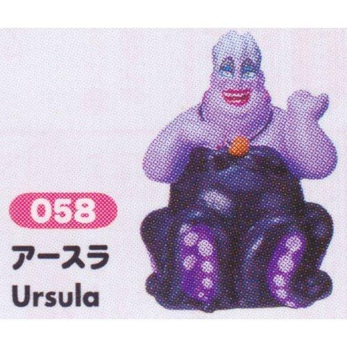 Disney Capsule Figure - 6