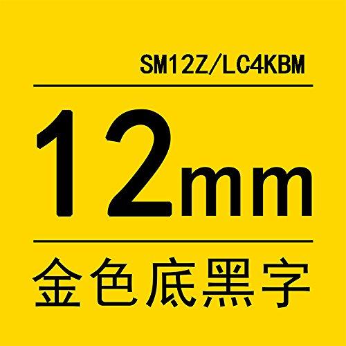 ETbotu Sticker Label Paper 12mm Label Printer Labels Stickers for Epson Labeling Machine