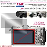 Micro Solution Digital Camera Anti-Fingerprint, Oleophobic Display Protection Film (Pro Guard F2AF) for Olympus PEN E-P5 and Olympus PEN E-P3 // DCDPF-PGOLYMEP3