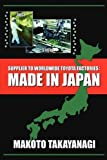 Supplier to Worldwide Totota Factories, Makoto Takayanagi, 1595943218