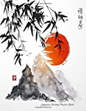 img - for Japanese Writing Practice Book: Genkouyoushi Paper book / textbook / text book