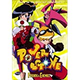 Power Stone - Friends & Enemies (Vol. 5) by Stacey DePass