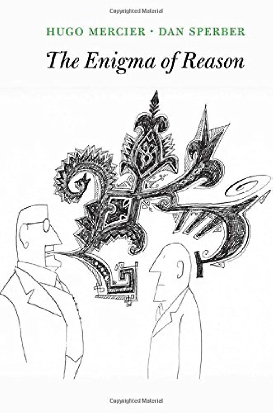 船尾食欲詐欺The Varieties of Reference (Clarendon Paperbacks)