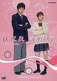 NHK TVドラマ「Q.E.D.証明終了」Vol.1 [DVD]