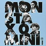 Rush (2nd Mini Album) Secret Version