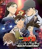 Detective Conan - Edogawa Conan Shissou Jiken Shijou Saiaku No Futsukakan [Japan BD] ONXD-4012