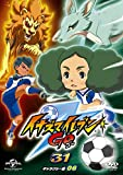 Animation - Inazuma Eleven Go 31 (Galaxy 06) [Japan DVD] GNBA-2206