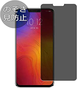 Synvy Privacy Screen Protector Film for Lenovo Z5 Anti Spy Protective Protectors [Not Tempered Glass]