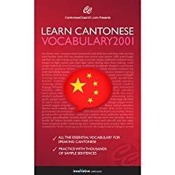 Learn Cantonese: Word Power 2001