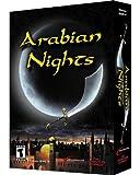 Arabian Nights - PC by Dreamcatcher