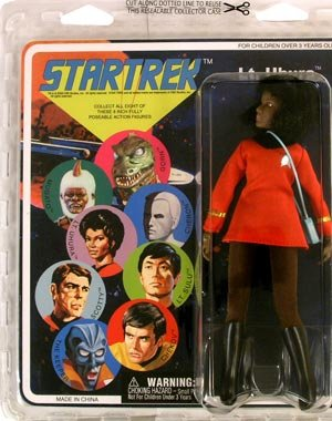 - Star Trek 8-inch Retro Cloth Uhura Figure