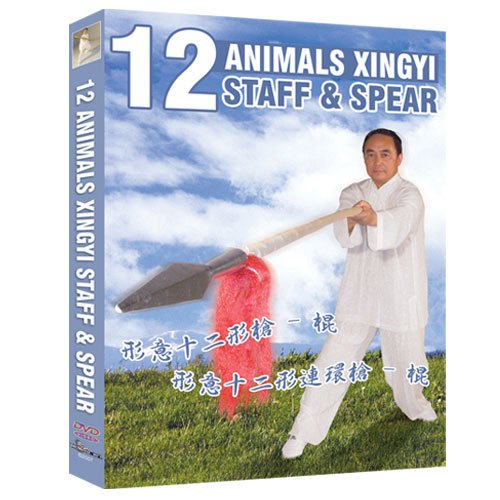 12 Animals Xingyi Staff & Spear