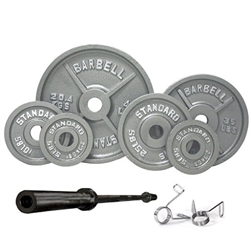 Serious Steel Fitness USA Sports 300LB Olympic Weight Set (OSS300B)