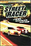 Street Racer Special Edition