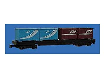 New No 74 Freight Train Cars N Gauge Die Cast Scale Model