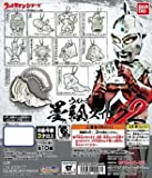 Bandai Ultraman series Ultra ink painting swing 2 [011. Ultraman Orb (Specification Umm zero Pelion)] (single)