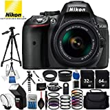 Nikon D5300 with AF-P DX 18-55mm f/3.5-5.6G VR 23PC Accessory Bundle - Includes 72 Tripod + Automatic Flash with LED Light + 64GB & 32GB SD Memory Card + Medium Carrying Case + MORE