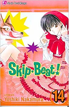SKIP BEAT TP VOL 14 (C: 1-0-0) (Skip Beat! (Viz Media))