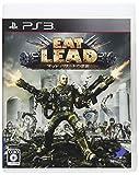 Eat Lead: The Return of Matt Hazard [Japan Import]