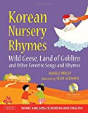 img - for Korean Nursery Rhymes: Wild Geese, Land of Goblins and other Favorite Songs and Rhymes [Korean-English] [MP3 Audio CD Included] book / textbook / text book