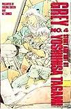 Grey #4 by Tagami Yoshihisa (1989-08-02)