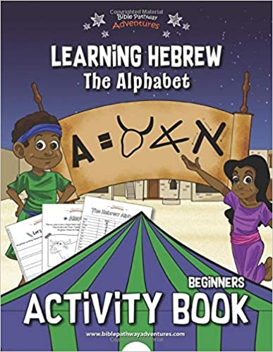 The Alphabet Activity Book Learning Hebrew