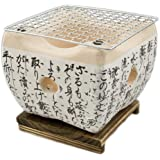 Hinomaru Collection Japanese Tabletop Shichirin Konro Charcoal Grill with Wire Mesh Grill and Wooden Base Hibachi Style Yakin