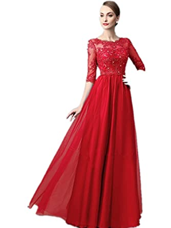 ed8edbbe7f67 Julang Women's Lace Long Sleeve Floor Length Evening Dress at Amazon ...