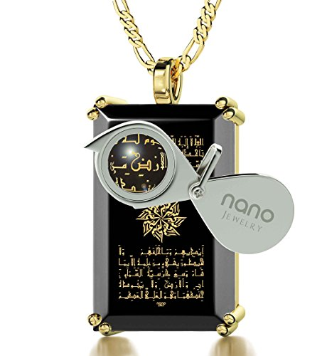 Buy allah pendant men